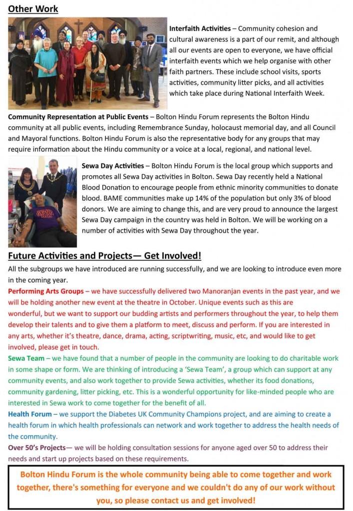 Newsletter-2017-4