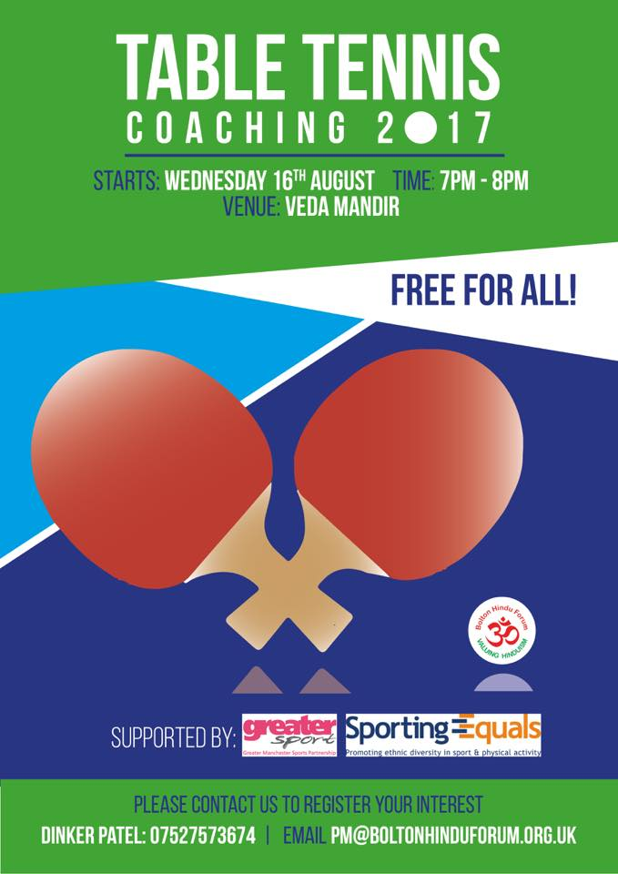 Table tennis coaching poster