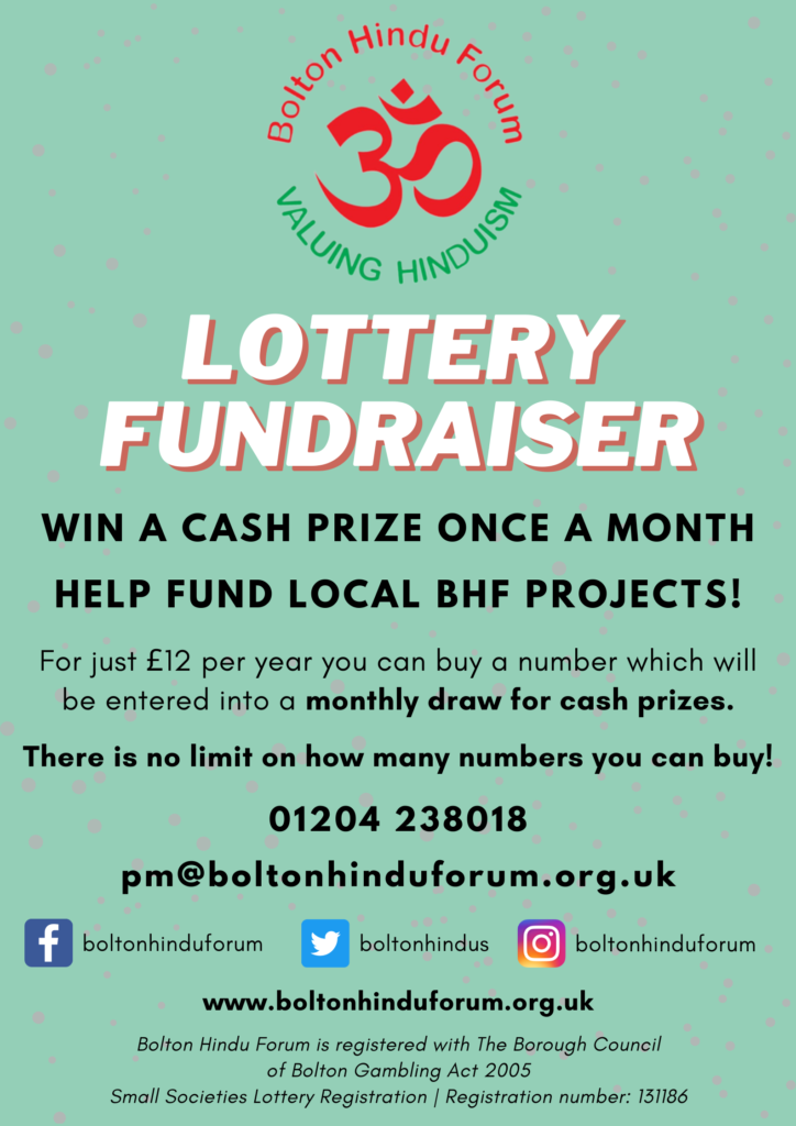 Lottery fundraiser